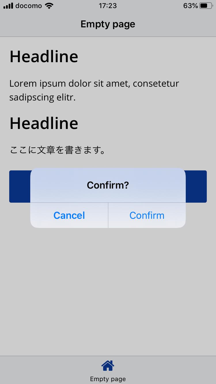 confirm-message